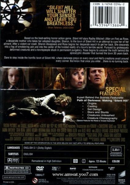 2006 Silent Hill - حمل فيلم الرعب التل الصامت Silent Hill 2006 مترجم من رفعي Silent14_800x600