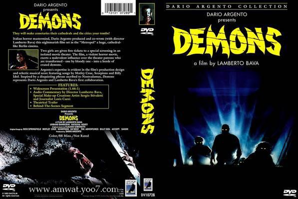 الترجمة العربية لفيلم الرعب الأيطالي Demoni - Demons 1985 1010