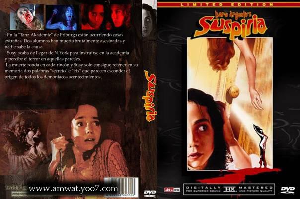 حمل فيلم الرعب الأيطالي الشخير Suspiria 1977 مترجم من رفعي - صفحة 2 2010