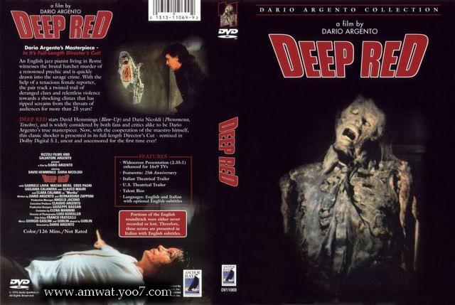 فيلم الرعب الايطالي أحمرعميق Deep Red 1975 من ترجمتي ورفعي 2310