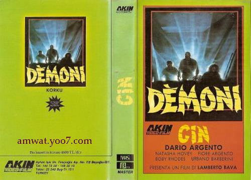 من اقوى افلام الرعب الايطالية Download - DEMONS 1985 UNCUTED Demons10
