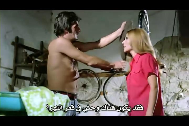 فلم الرعب الحرباء Las Garras de Loreley 1974 من ترجمتي ورفعي Garras10