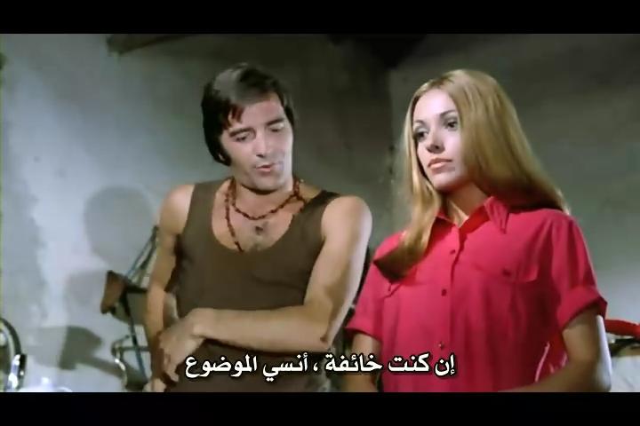 فلم الرعب الحرباء Las Garras de Loreley 1974 من ترجمتي ورفعي Garras11