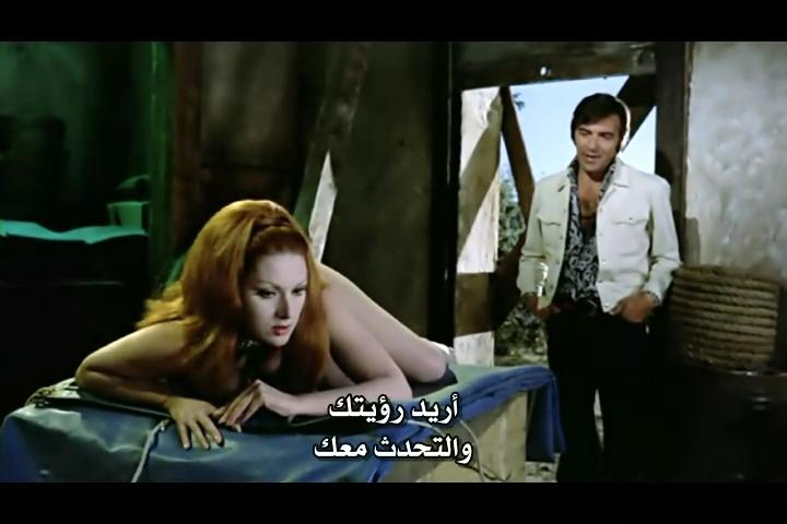 فلم الرعب الحرباء Las Garras de Loreley 1974 من ترجمتي ورفعي Garras25