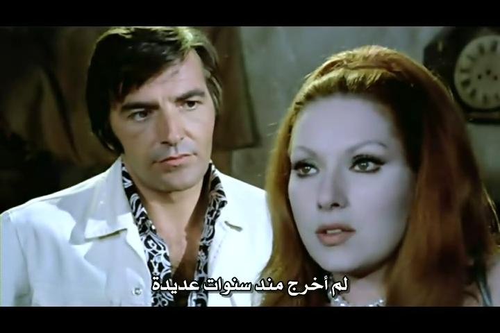 فلم الرعب الحرباء Las Garras de Loreley 1974 من ترجمتي ورفعي Garras27