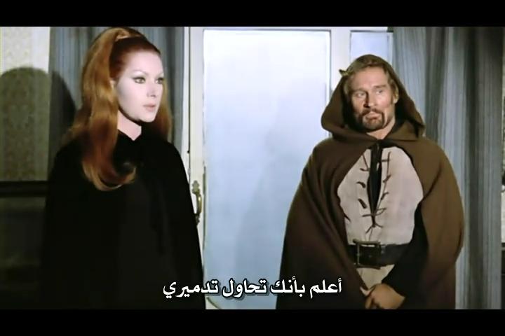 فلم الرعب الحرباء Las Garras de Loreley 1974 من ترجمتي ورفعي Garras33