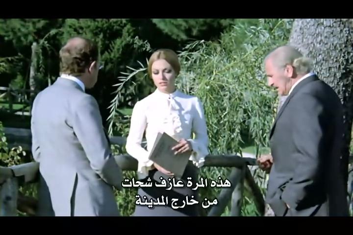 فلم الرعب الحرباء Las Garras de Loreley 1974 من ترجمتي ورفعي Garras40