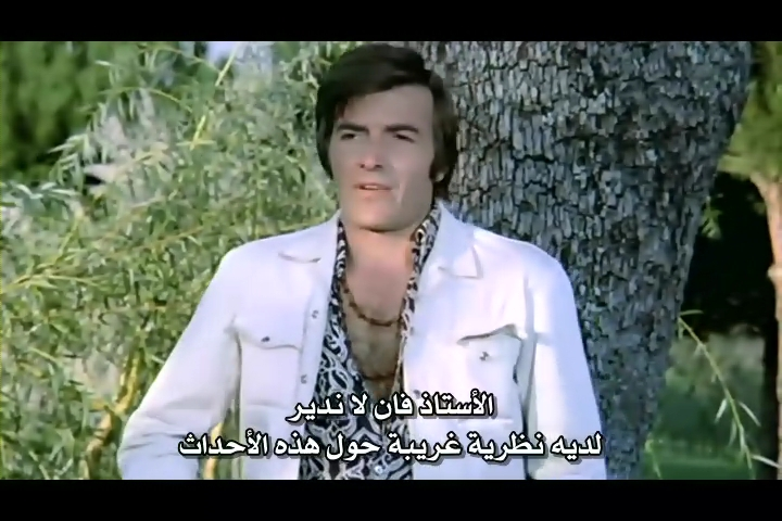 فلم الرعب الحرباء Las Garras de Loreley 1974 من ترجمتي ورفعي Garras41