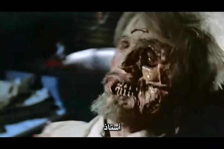 فلم الرعب الحرباء Las Garras de Loreley 1974 من ترجمتي ورفعي Garras43