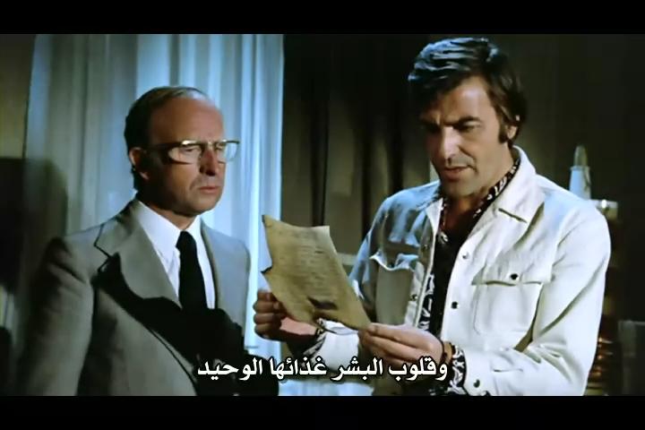 فلم الرعب الحرباء Las Garras de Loreley 1974 من ترجمتي ورفعي Garras45