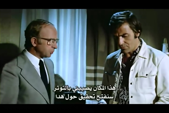 فلم الرعب الحرباء Las Garras de Loreley 1974 من ترجمتي ورفعي Garras46