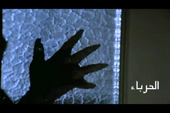 فلم الرعب الحرباء Las Garras de Loreley 1974 من ترجمتي ورفعي Garras51