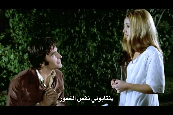 فلم الرعب الحرباء Las Garras de Loreley 1974 من ترجمتي ورفعي Garras59