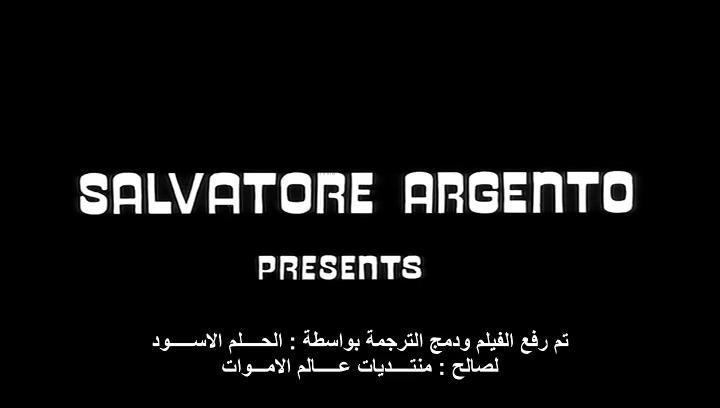 حمل فيلم الرعب الأيطالي الشخير Suspiria 1977 مترجم من رفعي - صفحة 2 Horro150