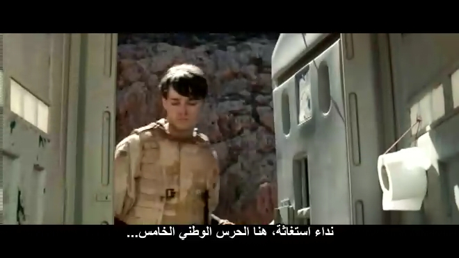 فلم التلال لهاعيون The Hills Have Eyes II 2007 مترجم من رفعي Horror14