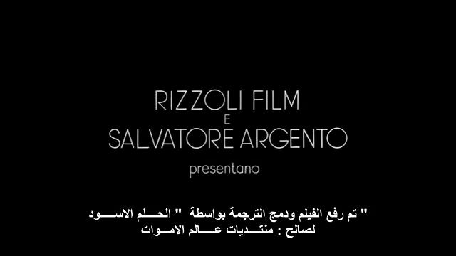 فيلم الرعب الايطالي أحمرعميق Deep Red 1975 من ترجمتي ورفعي Horror70