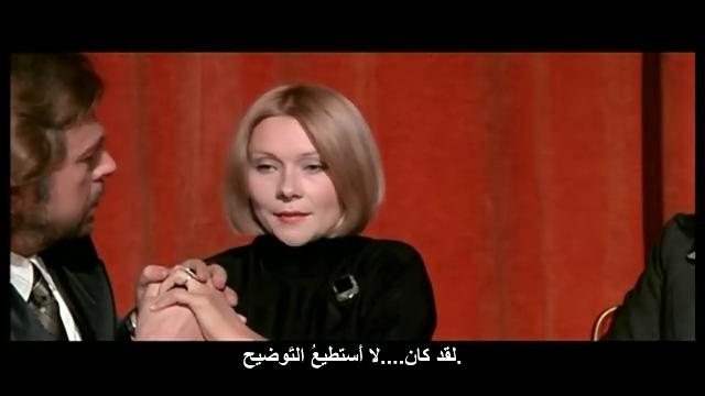 فيلم الرعب الايطالي أحمرعميق Deep Red 1975 من ترجمتي ورفعي Horror71