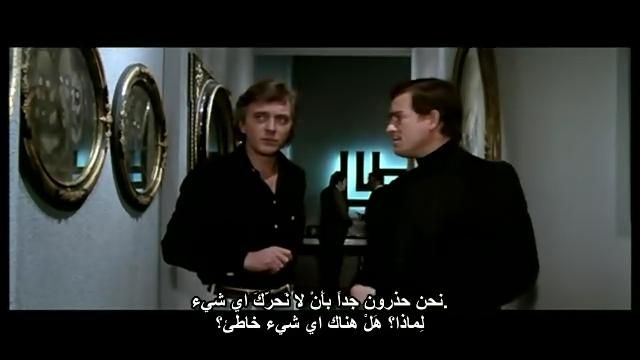 فيلم الرعب الايطالي أحمرعميق Deep Red 1975 من ترجمتي ورفعي Horror72