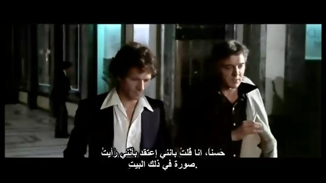 فيلم الرعب الايطالي أحمرعميق Deep Red 1975 من ترجمتي ورفعي Horror73