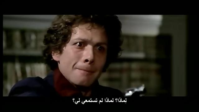 فيلم الرعب الايطالي أحمرعميق Deep Red 1975 من ترجمتي ورفعي Horror79
