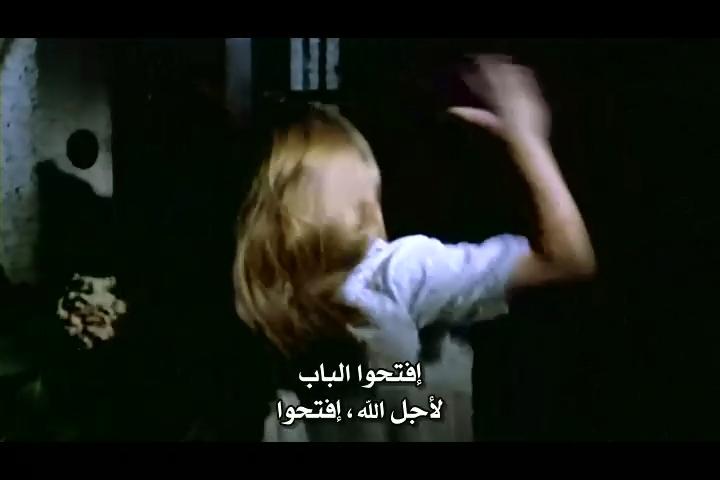 فلم الرعب الحرباء Las Garras de Loreley 1974 من ترجمتي ورفعي Las211