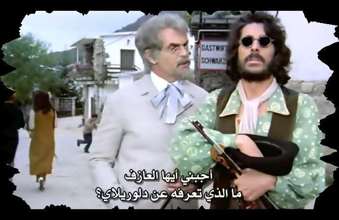 فلم الرعب الحرباء Las Garras de Loreley 1974 من ترجمتي ورفعي Las610