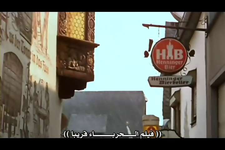 الحرباء - فيلم الرعب الاسباني الحرباء من ترجمة فريق عالم الاموات قريبا Las_ga13