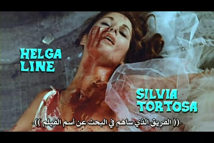 فلم الرعب الحرباء Las Garras de Loreley 1974 من ترجمتي ورفعي Lorele14