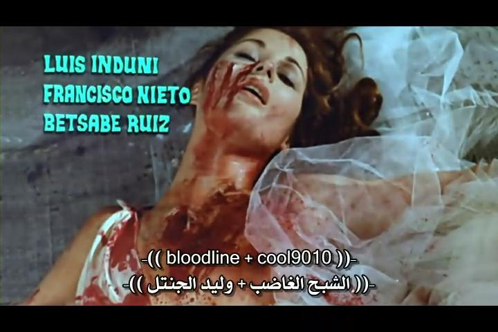 فلم الرعب الحرباء Las Garras de Loreley 1974 من ترجمتي ورفعي Lorele15
