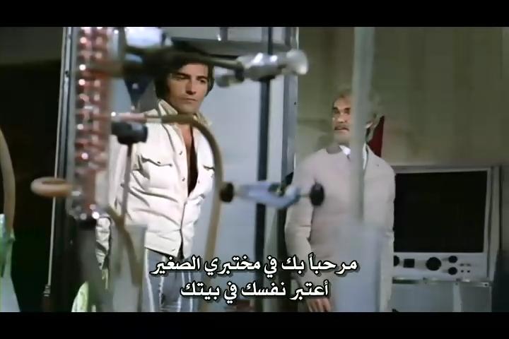 فلم الرعب الحرباء Las Garras de Loreley 1974 من ترجمتي ورفعي Lorele24