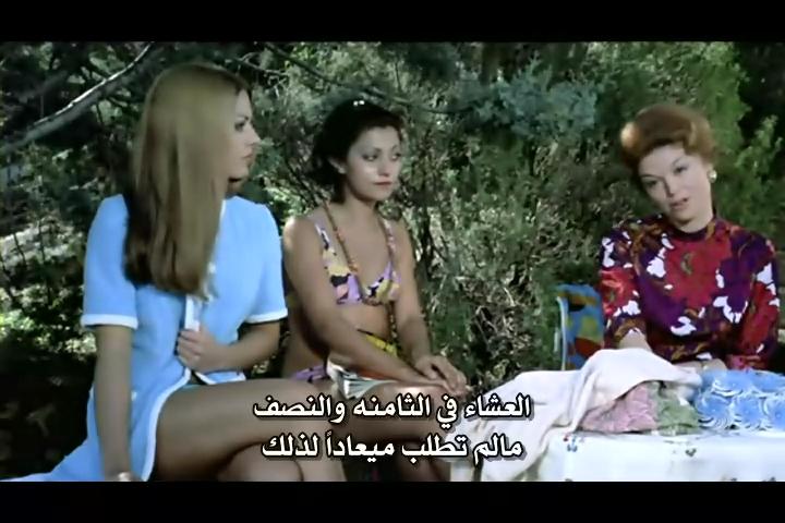 فلم الرعب الحرباء Las Garras de Loreley 1974 من ترجمتي ورفعي Lorele26