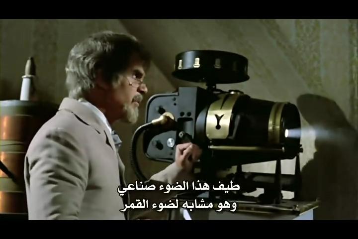 فلم الرعب الحرباء Las Garras de Loreley 1974 من ترجمتي ورفعي Lorele37