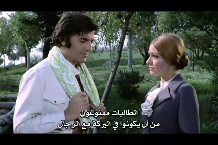 فلم الرعب الحرباء Las Garras de Loreley 1974 من ترجمتي ورفعي Lorele47