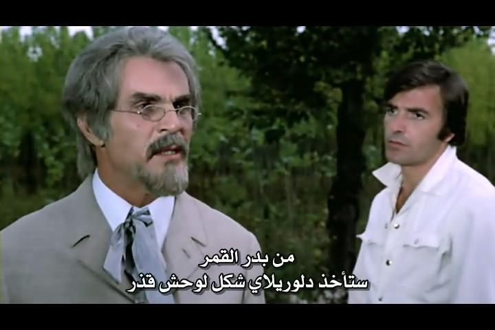 فلم الرعب الحرباء Las Garras de Loreley 1974 من ترجمتي ورفعي Lorele49