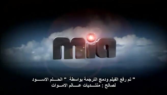فيلم الرعب التركي الشيطان Musallat 2007 مترجم Dvd من رفعي Musall12