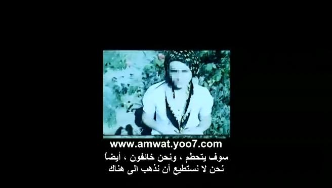 فيلم الرعب التركي الشيطان Musallat 2007 مترجم Dvd من رفعي Musall13