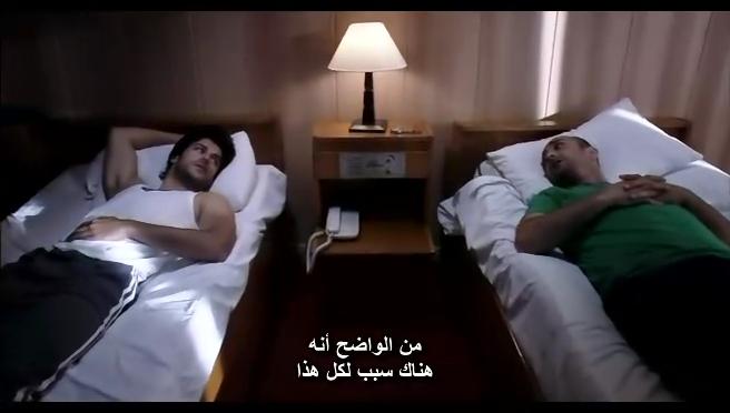 فيلم الرعب التركي الشيطان Musallat 2007 مترجم Dvd من رفعي Musall15