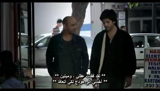 فيلم الرعب التركي الشيطان Musallat 2007 مترجم Dvd من رفعي Musall16