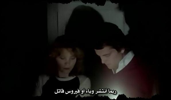 الرعب الايطالي الممنوع Antropophagus 1980 من ترجمتي ورفعي Rosso116
