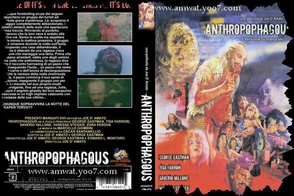 الرعب الايطالي الممنوع Antropophagus 1980 من ترجمتي ورفعي Rosso511