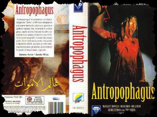 الرعب الايطالي الممنوع Antropophagus 1980 من ترجمتي ورفعي Rosso711
