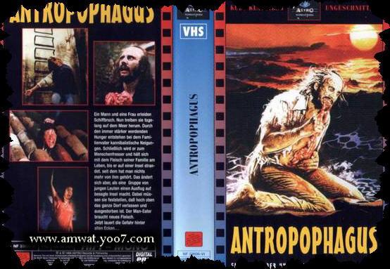 الرعب الايطالي الممنوع Antropophagus 1980 من ترجمتي ورفعي Rosso811