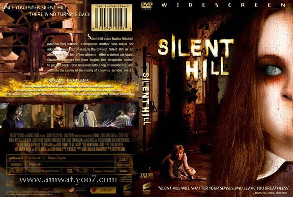 2006 Silent Hill - حمل فيلم الرعب التل الصامت Silent Hill 2006 مترجم من رفعي Silent10