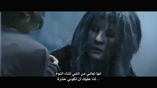 2006 Silent Hill - حمل فيلم الرعب التل الصامت Silent Hill 2006 مترجم من رفعي Silent18