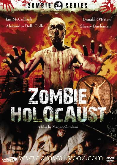 تحميل فيلم الرعب الايطالي 1980 Download , zombie holocaust Zombie10