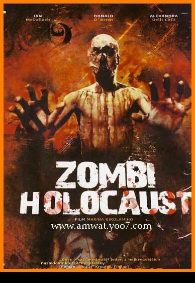 تحميل فيلم الرعب الايطالي 1980 Download , zombie holocaust Zombie11