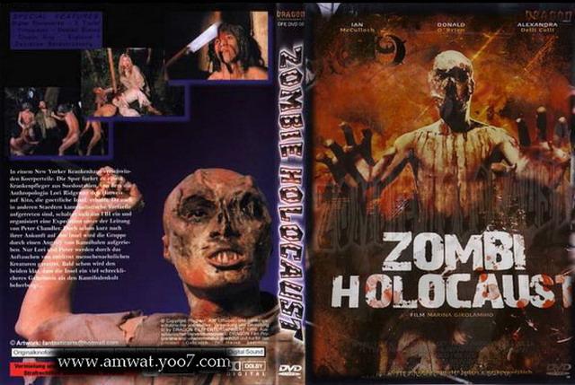 تحميل فيلم الرعب الايطالي 1980 Download , zombie holocaust Zombie12