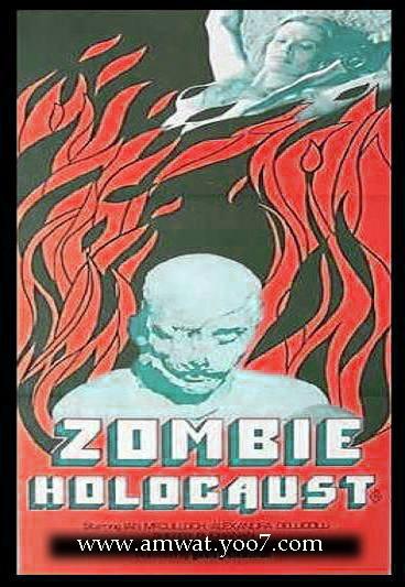 تحميل فيلم الرعب الايطالي 1980 Download , zombie holocaust Zombie13