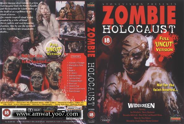 تحميل فيلم الرعب الايطالي 1980 Download , zombie holocaust Zombie14