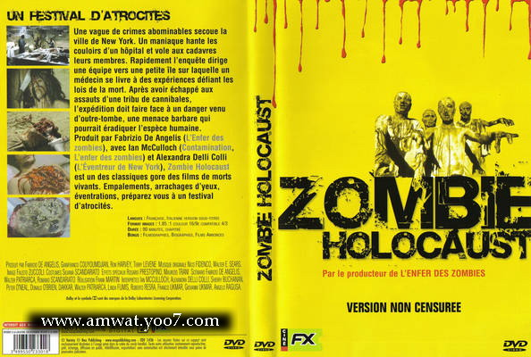 تحميل فيلم الرعب الايطالي 1980 Download , zombie holocaust Zombie15
